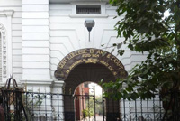 Government College of Arts & Craft