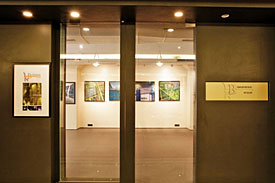 Kamalnayan Bajaj Hall & Art Gallery