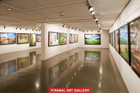 Piramal Art Gallery