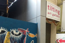 Tilting Art Gallery